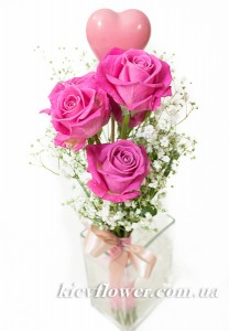 "Bouquet ""Holiday Present "" ― Ukrflower - flower delivery"