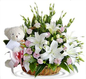 "Basket ""to tell you hello .. "" ― Ukrflower - flower delivery"
