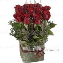 "Bouquet of Roses ""Lucia """