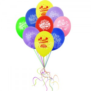 Happy birthday balloons ― Ukrflower - flower delivery